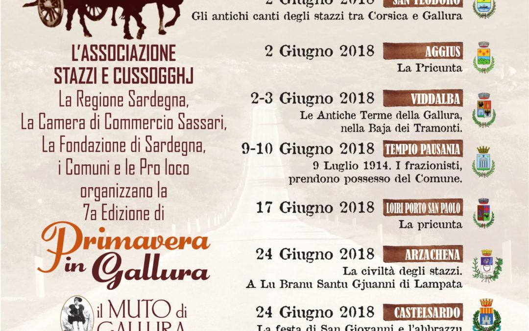 Primavera in Gallura Stazzi e Cussogghj a Tempio Pausania 28, 29 e 30 GIUGNO 2019 – TEMPIO PAUSANIA (OT)