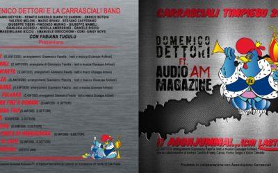 """COMUNICATO STAMPA N. 1/2020 – Presentazione del nuovo brano musicale del Carnevale Tempiese 2020  """"AGGHJUMMAI…(CHI LASTIMA)"""""""