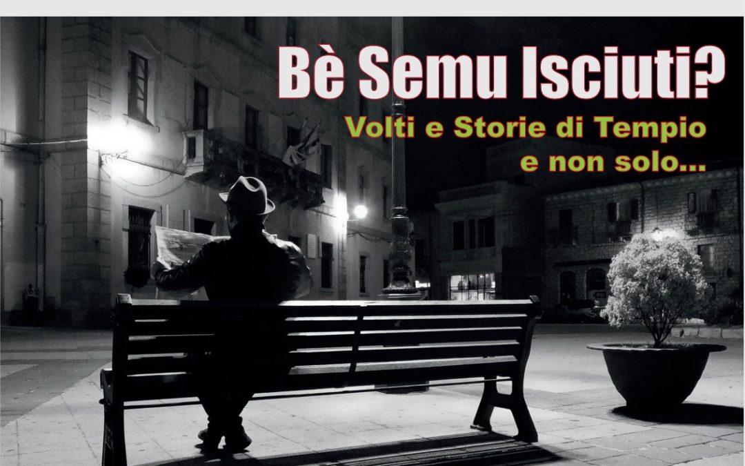 Mostra fotografica dell'Associazione Culturale La Sardegna Vista da Vicino
